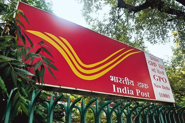 Post Office FD: Check Post Office Fixed Deposit Rates for 2020